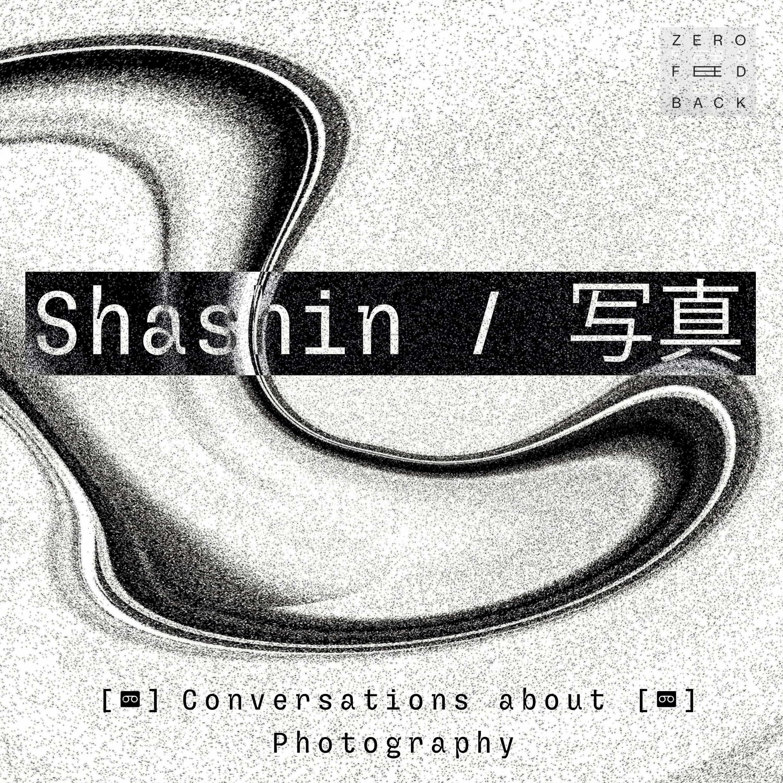 Shashin 写真